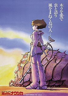 Ghiblisgiving: Nausicaa Valley of the Wind